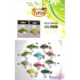 ปลายางติดเบ็ด 5506